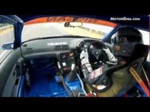 Video Nissan Skyline 1990 - Gt R Calsonic