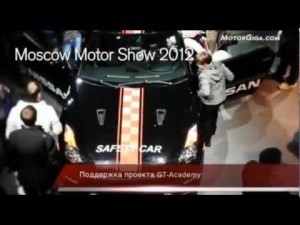 Video Nissan Juke 2012 - Nismo Evolucion