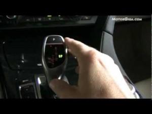 Video Bmw Serie6 2011 - Palanca Cambio Automatico