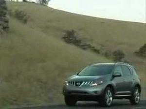 Video - Nissan Murano, imágenes oficiales