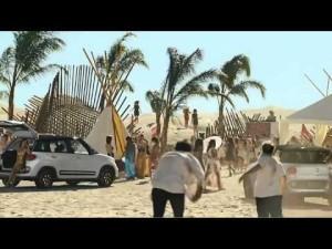 Nuevo Fiat 500L Beats Edition