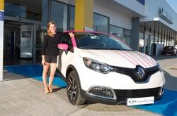 Un Renault Captur para Mireia Belmonte