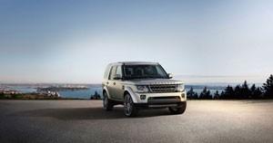 El Land Rover Discovery cada vez más atractivo