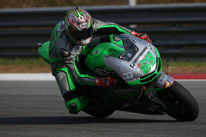 Foto Nicky ASPAR TEST2 MAL 2014 1
