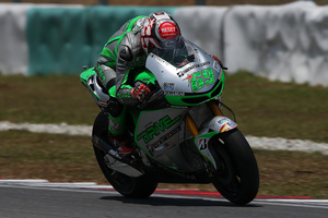 Foto Nicky ASPAR TEST2 MAL 2014 4