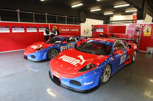 Roger Racing_1.jpg