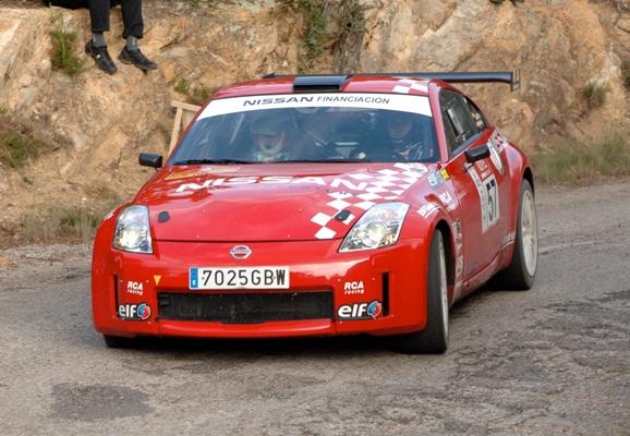 Blazquez_Muntada_Nissan_350Z_Rallye_Costa_Brava_2008_1_.JPG