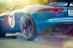 Jaguar Project 7 2013