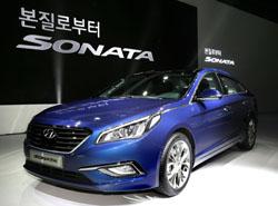 Nuevo Hyundai Sonata