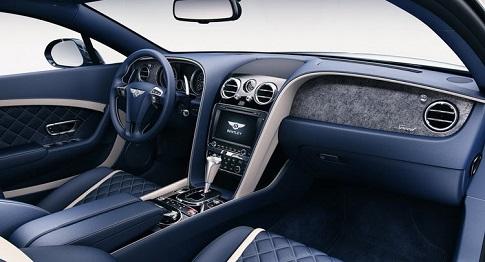 ¿Te gustaría ver molduras de piedra en tu coche?; entonces necesitas un Bentley