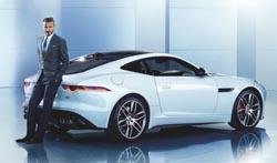 David Beckham, embajador de Jaguar