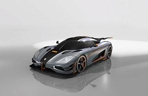 ¿El coche más rápido del mundo?